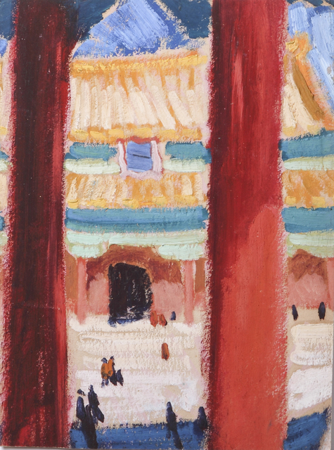 , 'Forbidden City,' 1975, Boers-Li Gallery