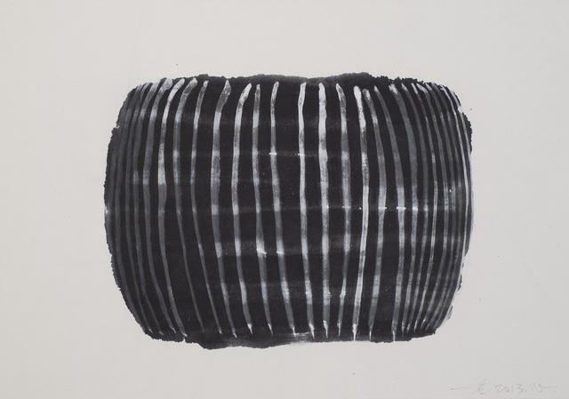 , 'Study of Song Dynasty Porcelain 12,' 2012, Mind Set Art Center