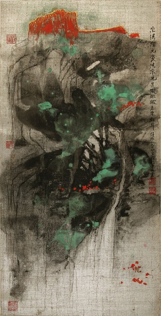 , 'Transformation of Song & Yuan Paintings,' 2011, NanHai Art