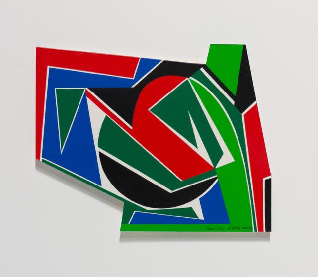 , 'L'eau,' 1993, Galerie D'Este