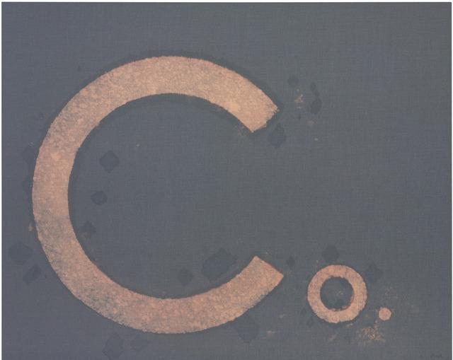 , 'Co.,' 2013, Gagosian