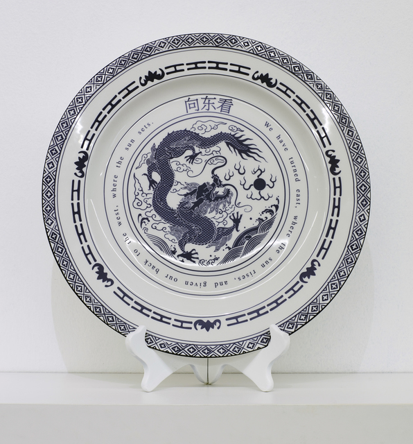 , 'China Plate,' 2018, WHATIFTHEWORLD