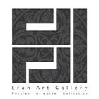Eran Gallery