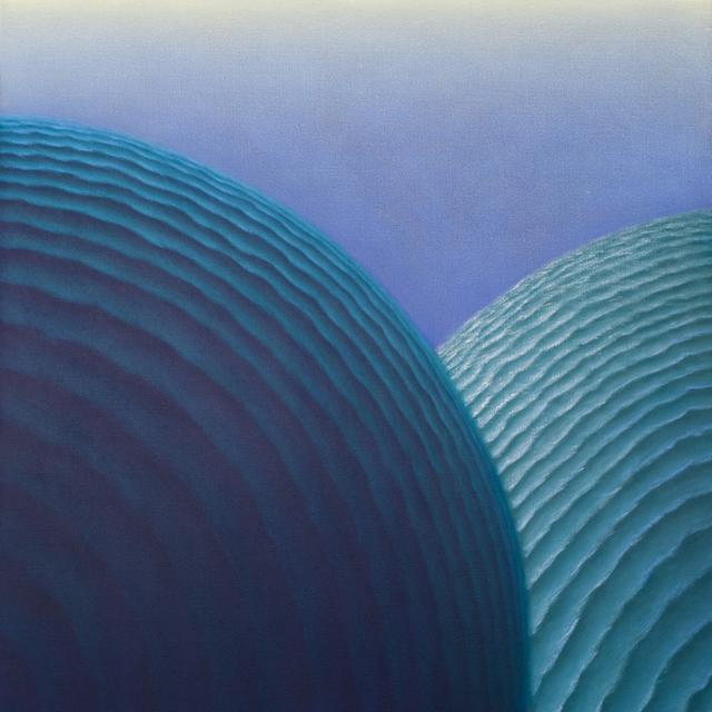 , 'Ucaima,' 2011, ARTSOLAR