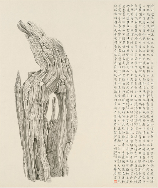 , 'AgilawoodII,' 2014, Alisan Fine Arts