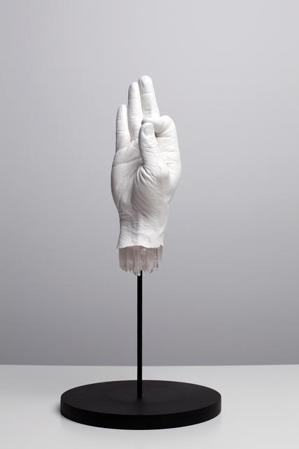 , 'Ritual Coordinates (vitarka),' 2016, Artereal Gallery