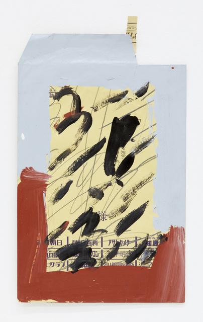 , 'envelope's structure -18,' 1990, Tomio Koyama Gallery