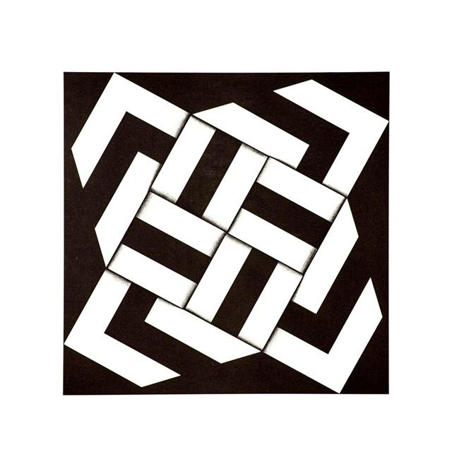 , 'Nitibus,' 1968, Alpha 137 Gallery