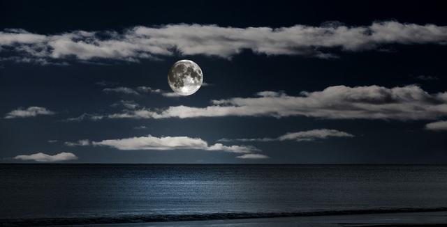 , 'Seascape Moonlight,' , BlackBook Presents