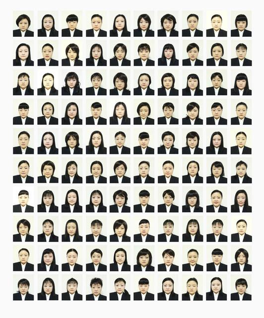 Tomoko Sawada, 'Recruit/Navy', 2006, Pace/MacGill Gallery