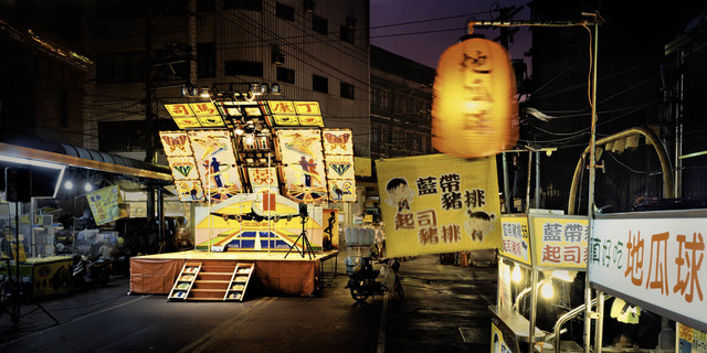 , 'Stage 31. Taipei County,Taiwan ,' 2009, Aki Gallery