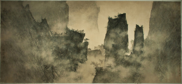 Li Huayi, 'Mountains Looming through the Mist', 2011, Beijing Center for the Arts