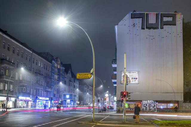 , 'Reclaim Your City,' 2017, Urban Spree Galerie