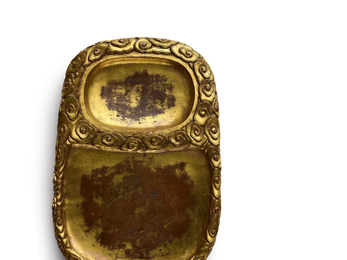 , 'An imperial gilt-bronze inkstone,' Ming Dynasty-early 15th eentury, Maria Kiang Chinese Art