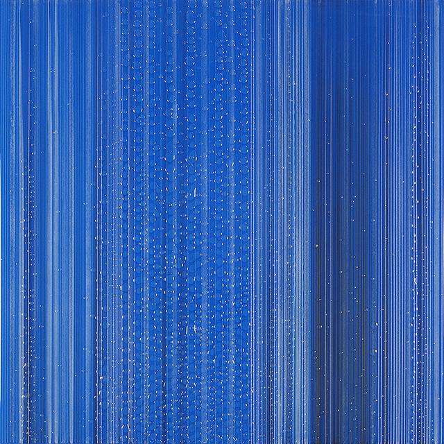 , 'Elakaka Falls,' 2014, FP Contemporary
