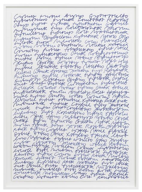 , 'info 3,' 2012, Galerie Barbara Weiss