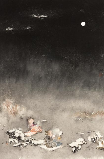 ZHANG WEN 张闻, 'Snow Moon', 2016, White Space Art Asia