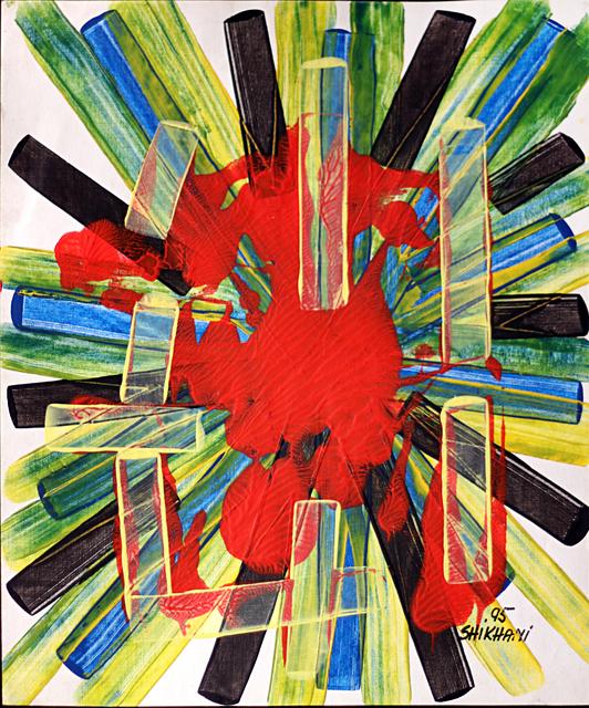 , 'Untitled (Future series),' 1995, Perve Galeria
