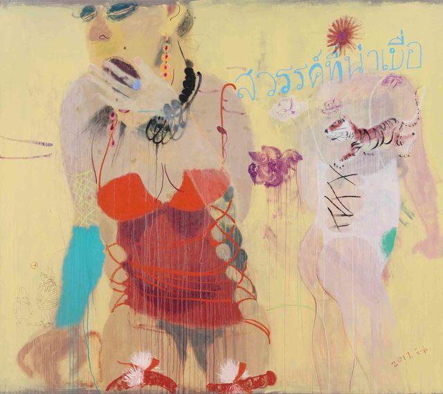 , 'Yawning Lady Boy 2,' 2017, Tang Contemporary Art