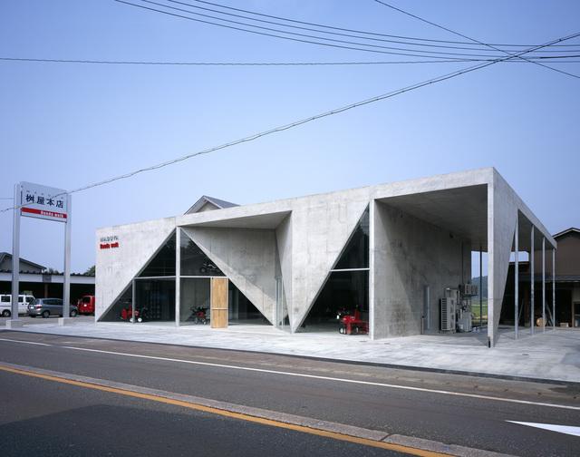 , 'Showroom H Masuya, Niigata, Japan,' 2006-2007, The Museum of Modern Art