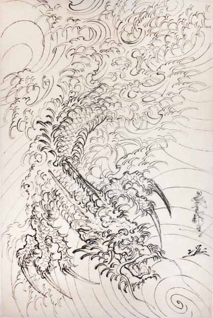 Horiyoshi III, 'Haryu the Dragon with Waves Descending', ca. 2010, Ronin Gallery