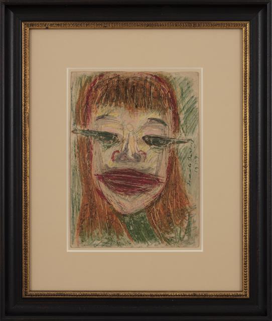 , 'Zeliha Berksoy,' 1959, Galerist