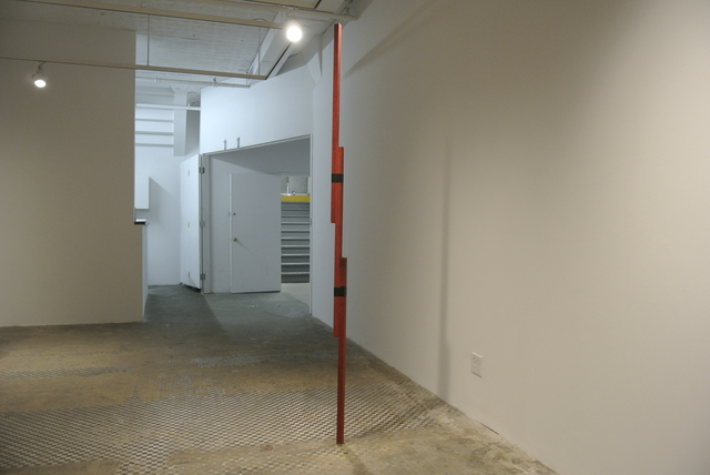 , 'Measurement of distance (red beam),' 2014, NURTUREart