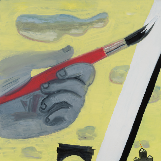, 'Yellow Sky,' 2018, Bookstein Projects