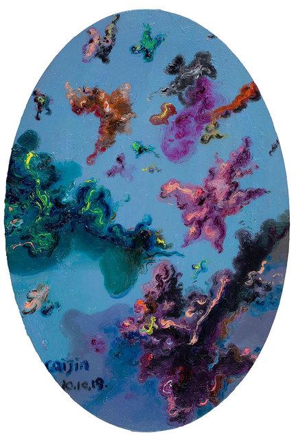 , '风景 29,' 2010, Triumph Art Space