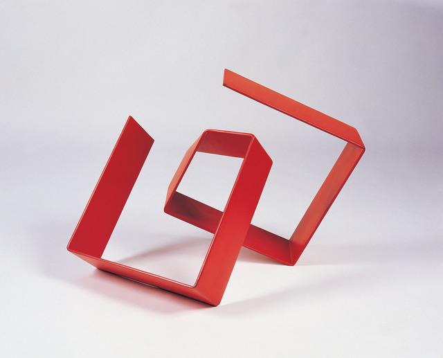 , 'Untitled,' 1986, Museu de Arte Moderna (MAM Rio)