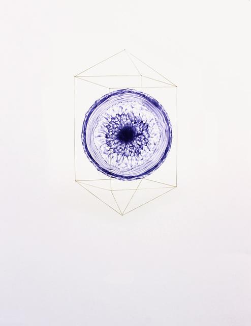 Nuria Riaza, 'Portal II', 2016, Pepita Lumier