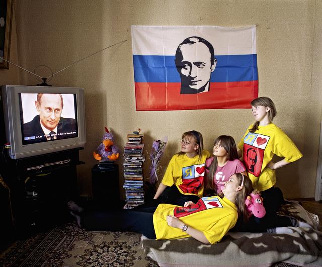 , 'FC Putin girls,' 2007, Faur Zsofi Gallery