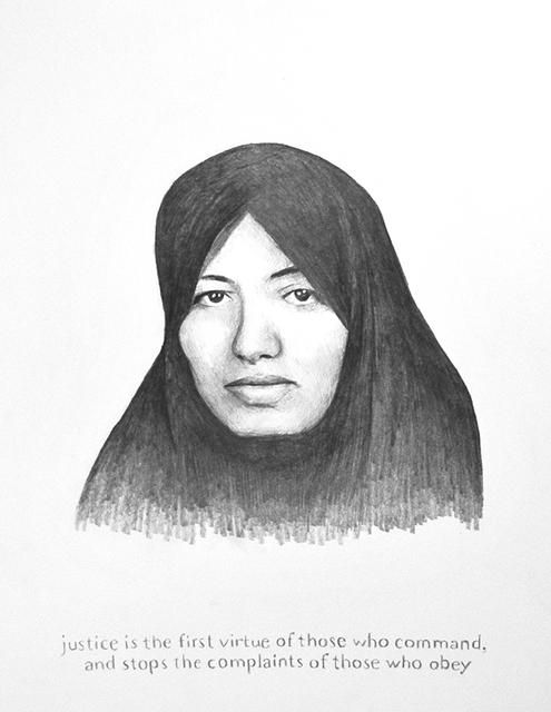 , 'Sakineh (Diderot),' 2010, Aeroplastics