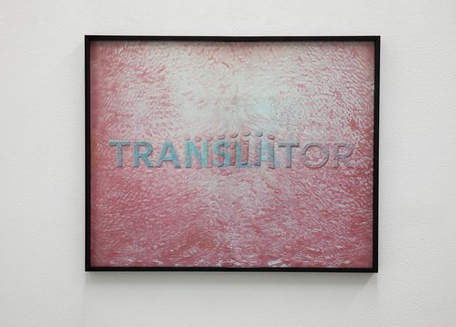Anahita Razmi, 'TRANSLATOR/TRAITOR', 2020, Print, HD Lenticular, Carbon 12
