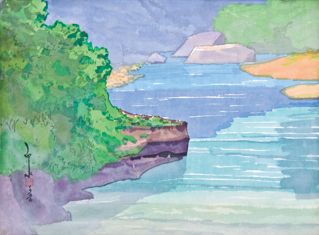 Ma Paisui 馬白水, 'Lake of Boar', 1996, Painting, Color ink on paper, Asia Art Center