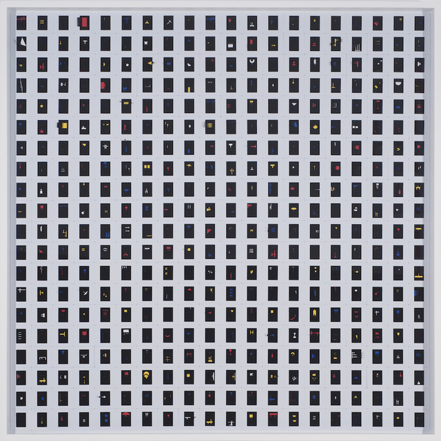 Marco Maggi, 'Growing Squares [4 colors]', 2017, Sicardi   Ayers   Bacino
