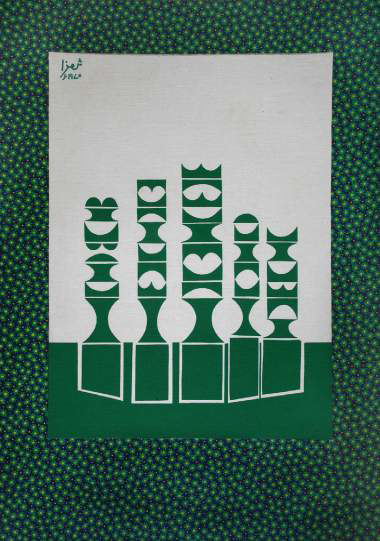 , 'Green Chessmen,' 1970, Jhaveri Contemporary