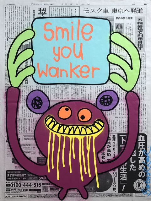 Bortusk Leer, 'Smile You Wanker', 2019, Kalkman Gallery