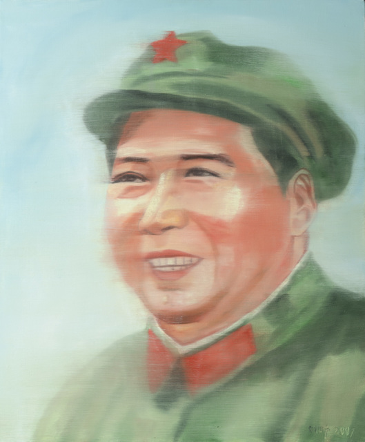 , 'Mao,' 2007, Hieronymus