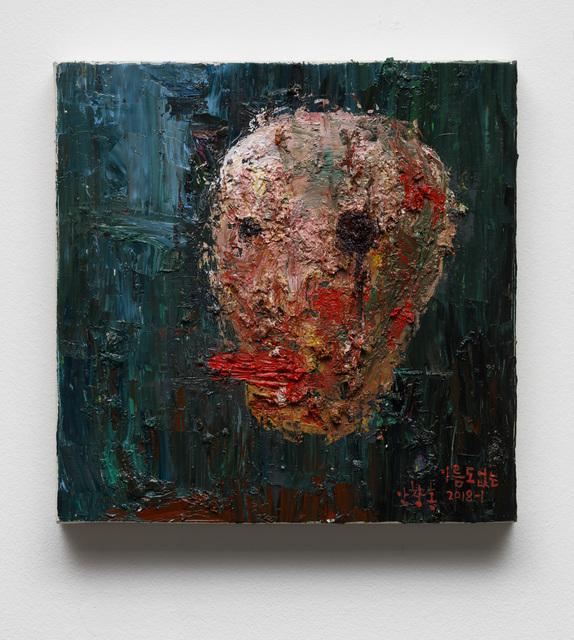 , 'Sad Evaporation 2018-1,' 2018, Arario Gallery