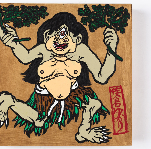 , 'The Wild Cyclops Woman (Yama-Warau),' 2017, Creativity Explored