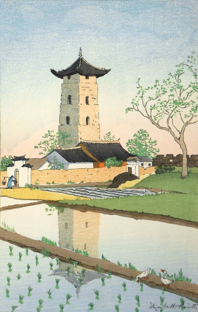 , 'Bell Tower, Soochow, China,' ca. 1935, Scholten Japanese Art