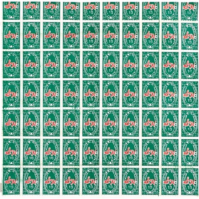 , 'S&H Green Stamps (Feldman & Schellman, 11.9),' 1965, Alpha 137 Gallery