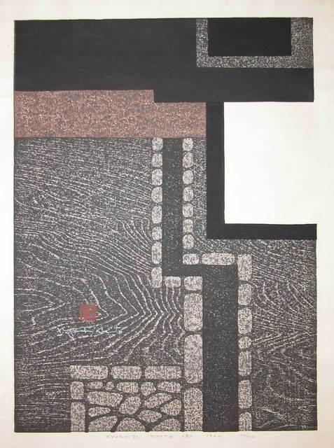 , 'Ryoan-ji Temple, Kyoto,' 1960, Ronin Gallery