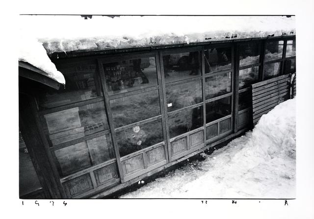 , 'no.103 Akita_Fab.1974,' 1974, Aki Gallery