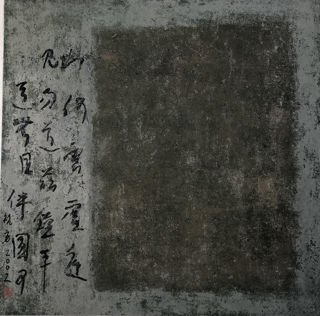 , 'Nostalgia,' 2002, Ode to Art