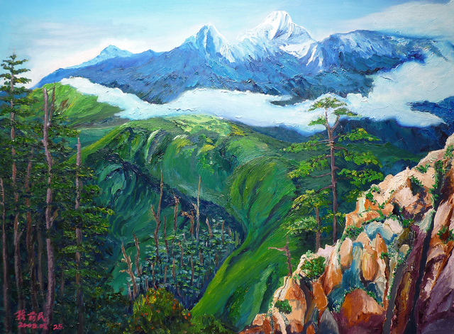 , 'The Peaks of Jade Mountain,' 2009, Liang Gallery