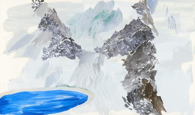, 'Study of Landscape 56,' 2017, Aki Gallery
