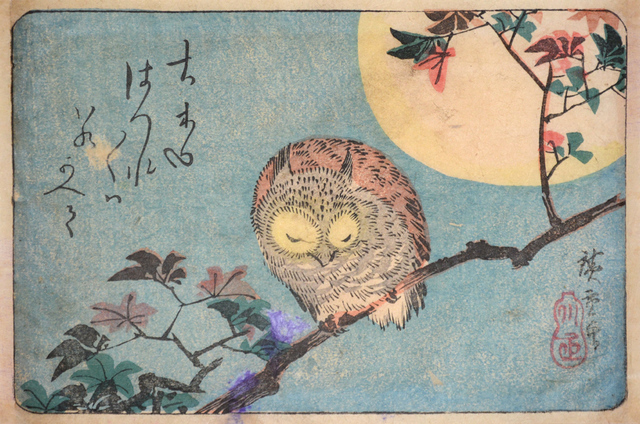 , 'Horned Owl on Maple Branch and Full Moon,' ca. 1834, Ronin Gallery