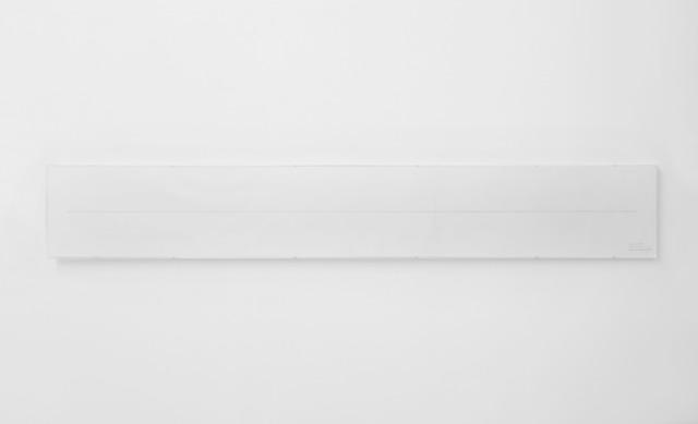 , '7 feet manila ; 1 foot manila : 28,3 cm ; manila: a city on the planet earth,' 1998, Micheline Szwajcer